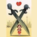 کارگاه آموزشی مرحله به مرحله با کودکان طلاق